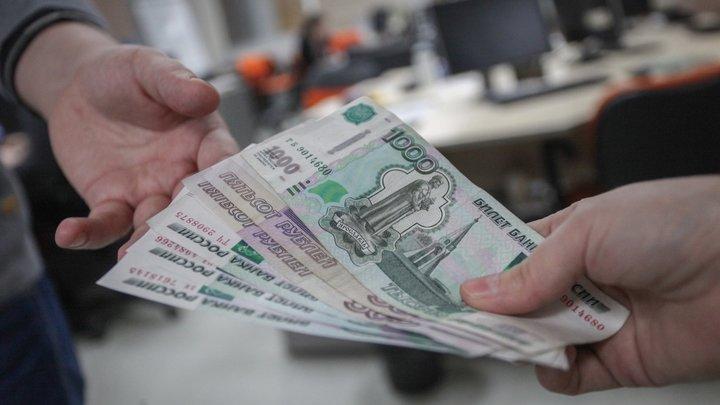 как составить претензию на возврат денег
