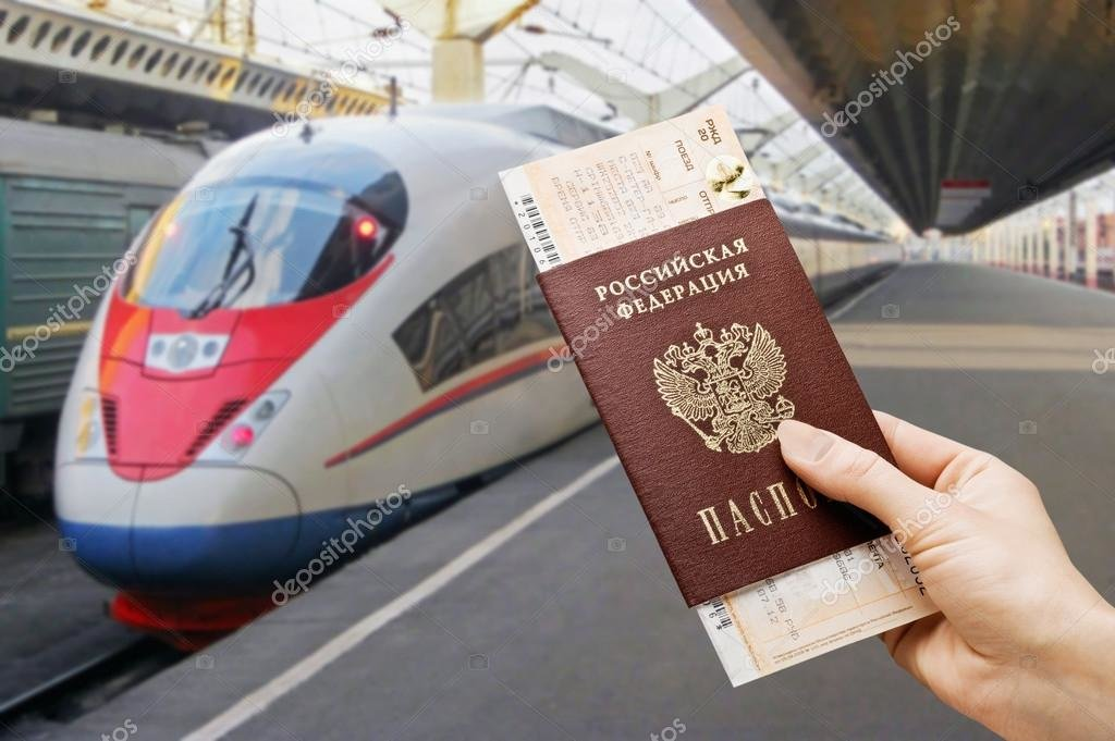Доверенность на возврат билетов РЖД