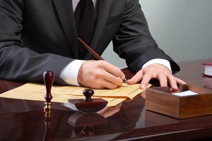 Как написать претензию юридическому лицу некачественная услуга