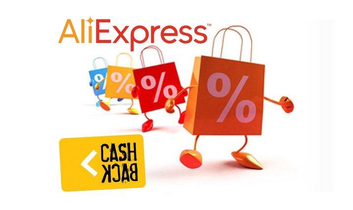 Изображение - Отмена заказа на алиэкспресс до отправки когда вернут деньги maxresdefault-720x428