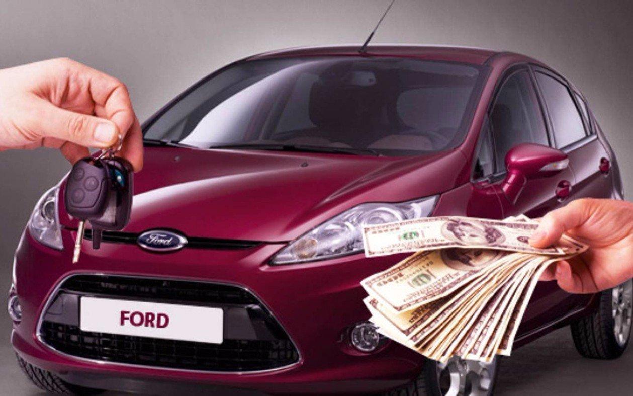 Обмег и возврат кредит авто