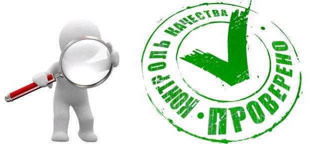 Заявление на проверку качества товара образец